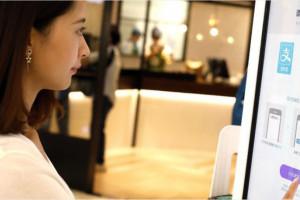 KFC w Chinach umożliwia płacenie dzięki systemowi rozpoznawania twarzy