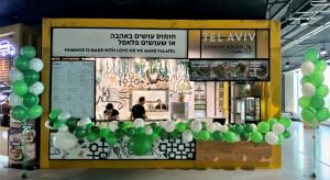 Tel Aviv z nowym lokalem w Galerii Młociny