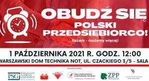 IGGP współorganizuje spotkanie: Obudź się polski przedsiębiorco